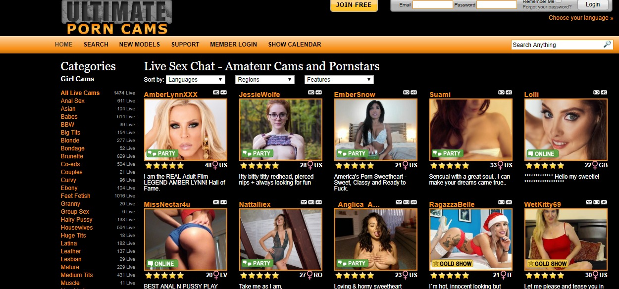 UltimatePornCams Reviews